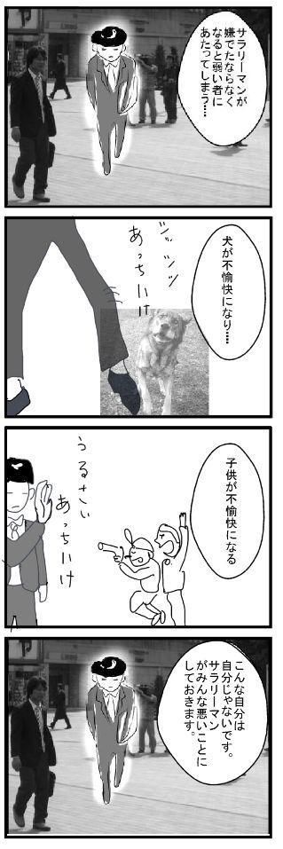 manga43