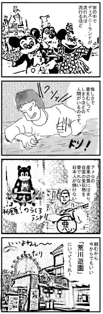 manga9